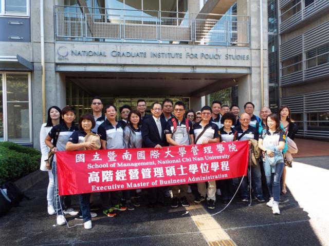 2018年境內班日本移地教學
