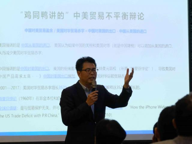 EMBA專題講座-邢予青教授