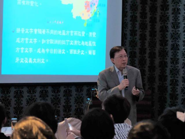EMBA專題講座-劉兆玄董事長